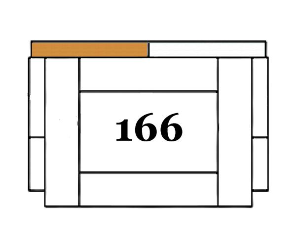 Schamott Rückwandstein 166