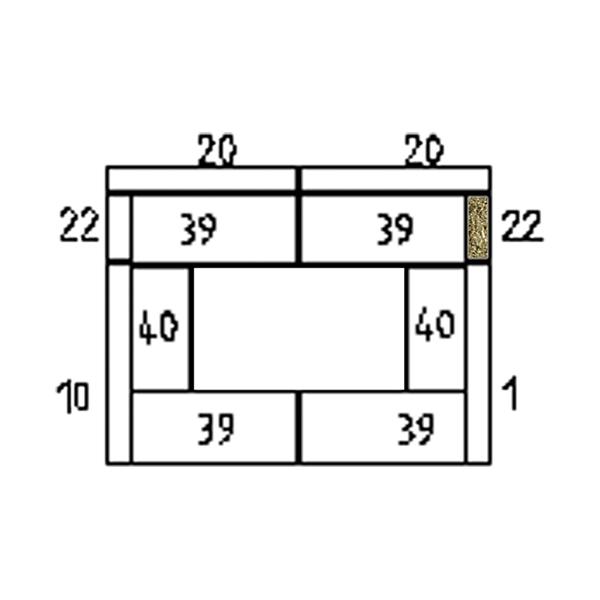 Schamott Seitenstein 22
