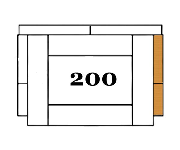 Schamott Seitenstein 200
