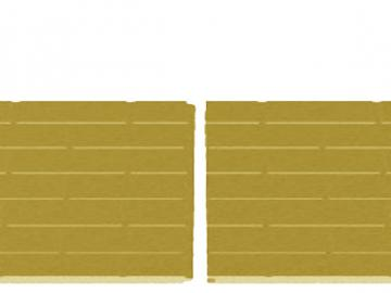 Schmid Kamineinsatz Lina 12045 Rückwand Vermiculite