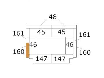 Schamott Seitenstein 160