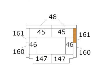 Schamott Seitenstein 161